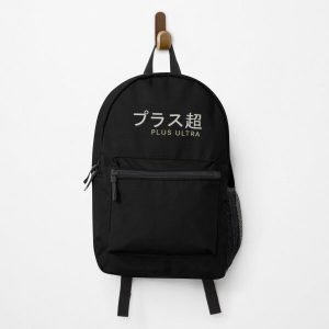 Plus Ultra - MHA Backpack RB2704product Offical Black Clover Merch